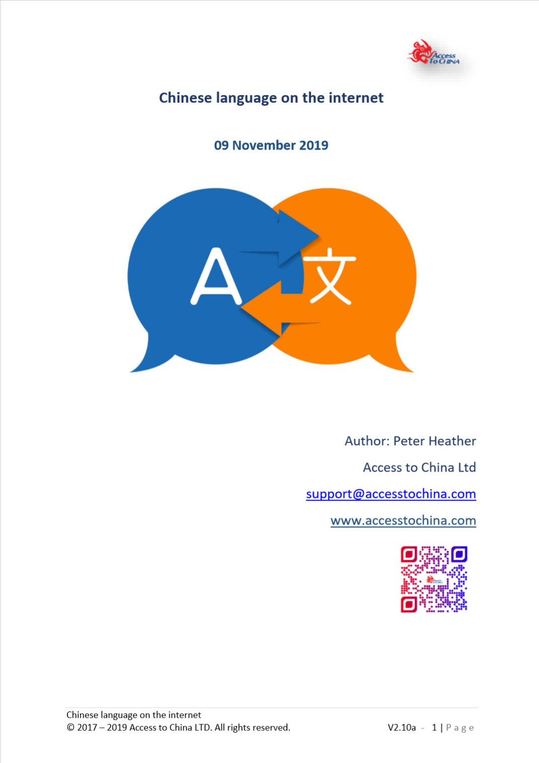 Access to China Chinese language on the internet report cover 2.10