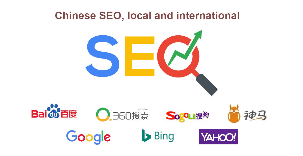 Chinese search engine SEO