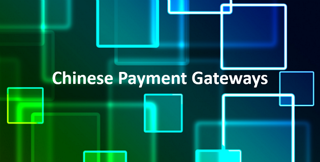 Chinese payment gateways