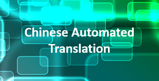 Chinese automated translation