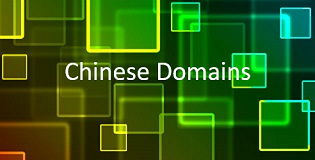 Chinese domains