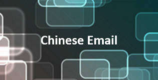 Chinese email