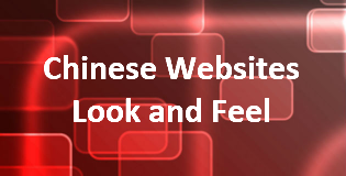 Chinese websites look and feel