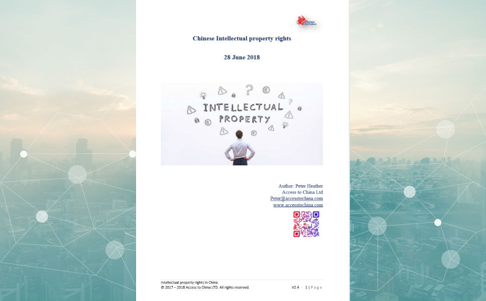 Chinese intellectual property right cover v24